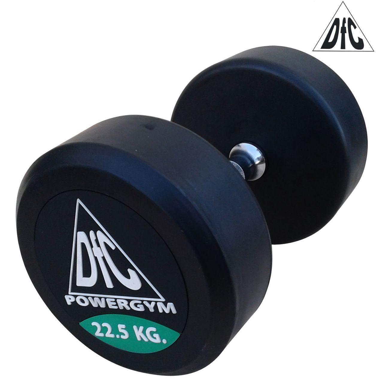 Гантели пара 22.5кг DFC POWERGYM DB002-22.5 DB002-22.5