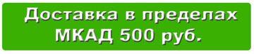 .500..jpg
