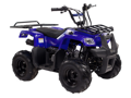 Квадроцикл Apollo ATV70U